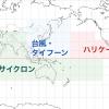 ハリケーンとタイフーンの違いとは?台風は英語で何て言うの?